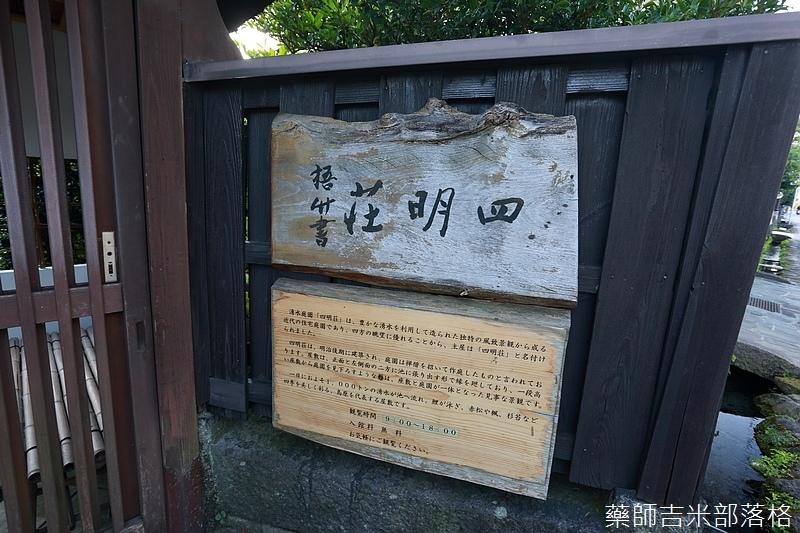 Kyushu_160721_1303.jpg