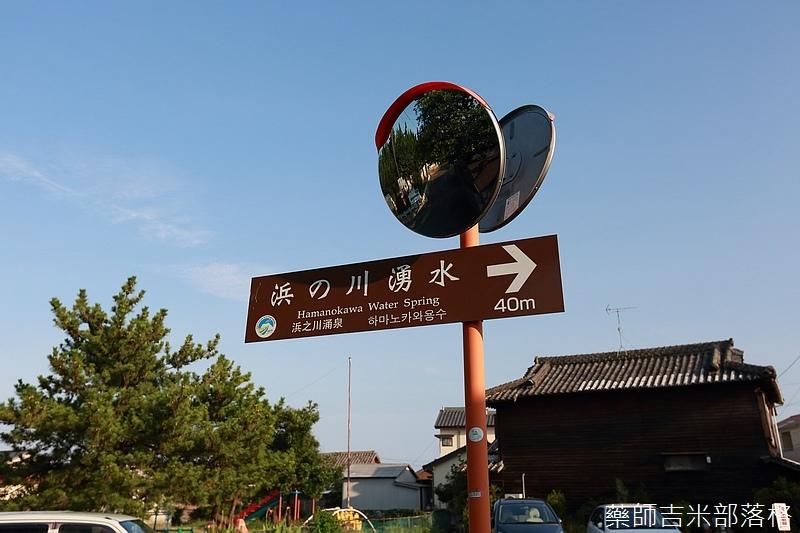Kyushu_160721_1334.jpg