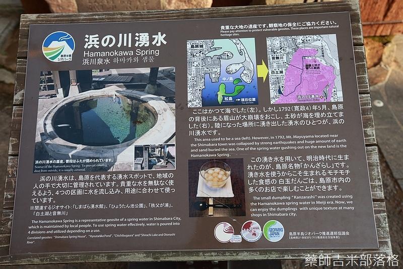 Kyushu_160721_1339.jpg