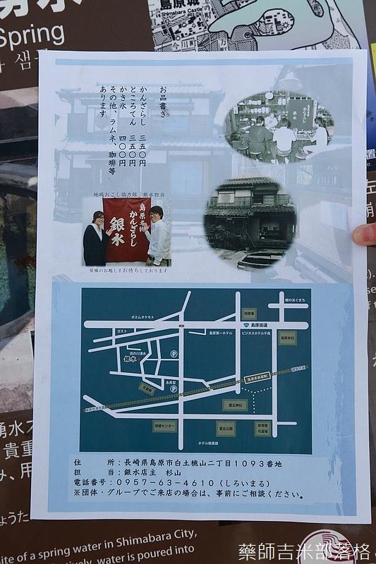 Kyushu_160721_1344.jpg