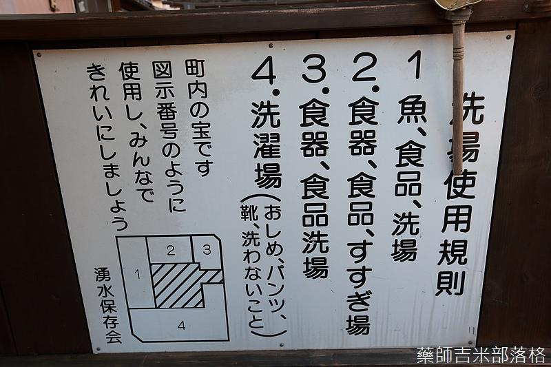 Kyushu_160721_1347.jpg