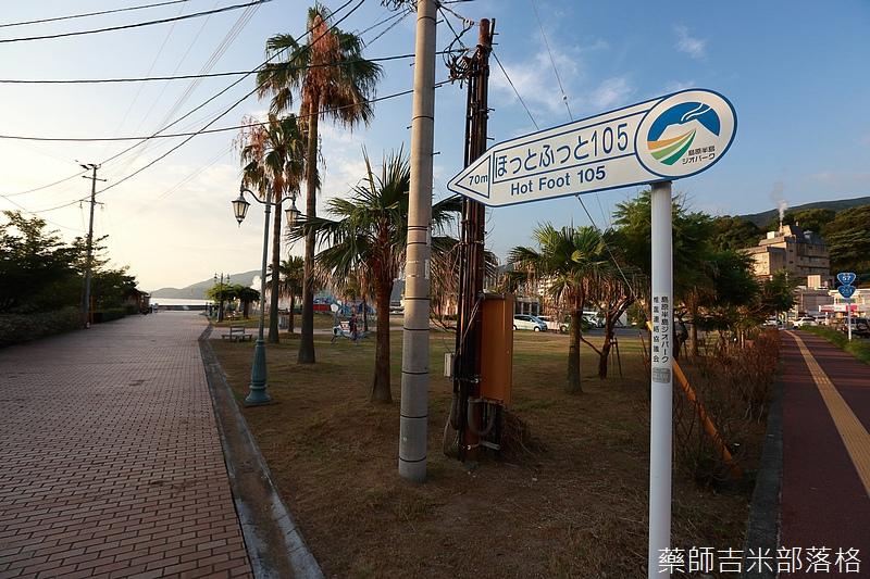 Kyushu_160721_1354.jpg