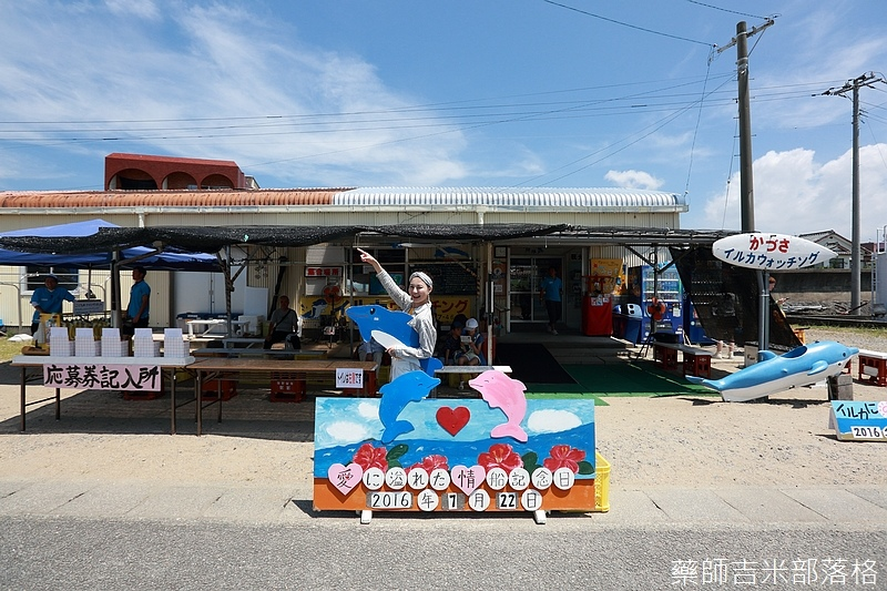 Kyushu_160722_0432.jpg