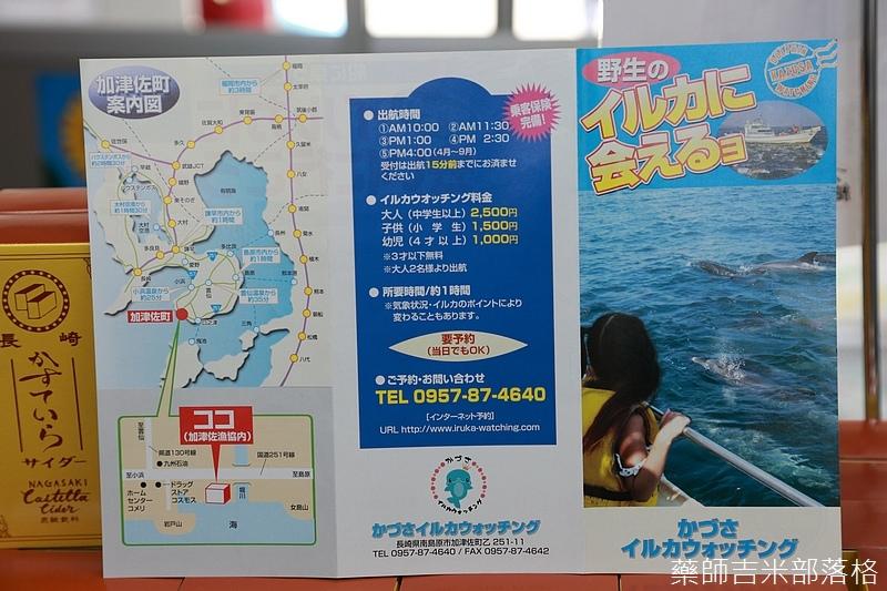 Kyushu_160722_0440.jpg
