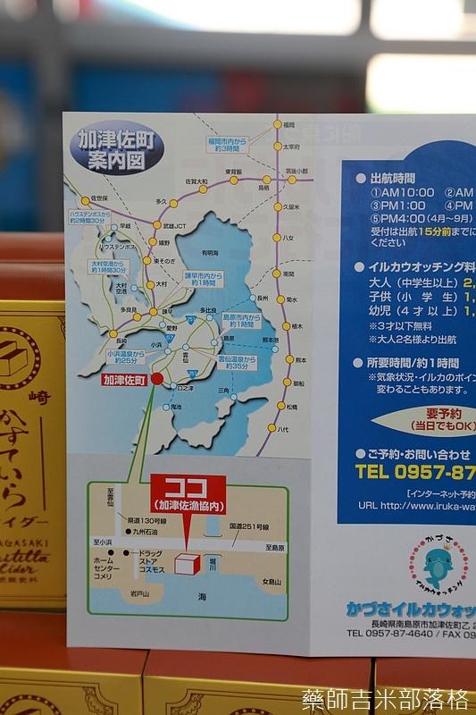 Kyushu_160722_0443.jpg