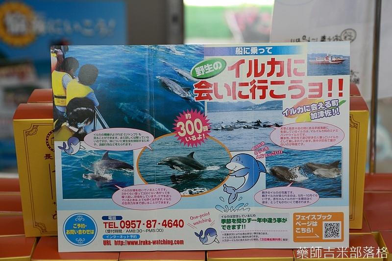 Kyushu_160722_0445.jpg