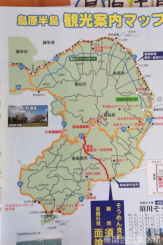 Kyushu_160722_0464.jpg