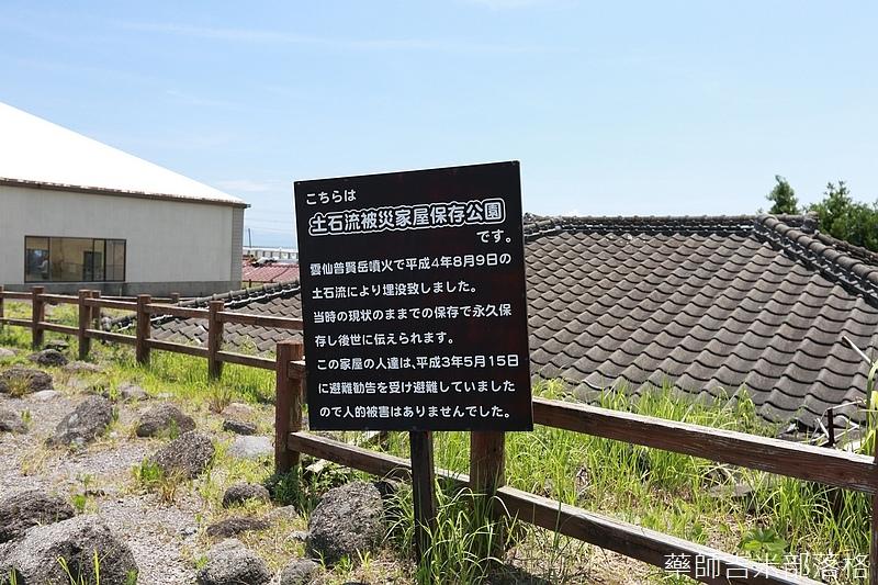 Kyushu_160722_0527.jpg