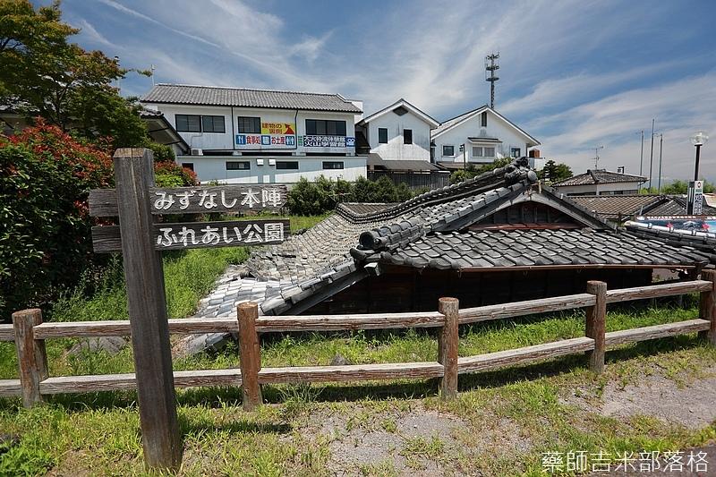 Kyushu_160722_0528.jpg
