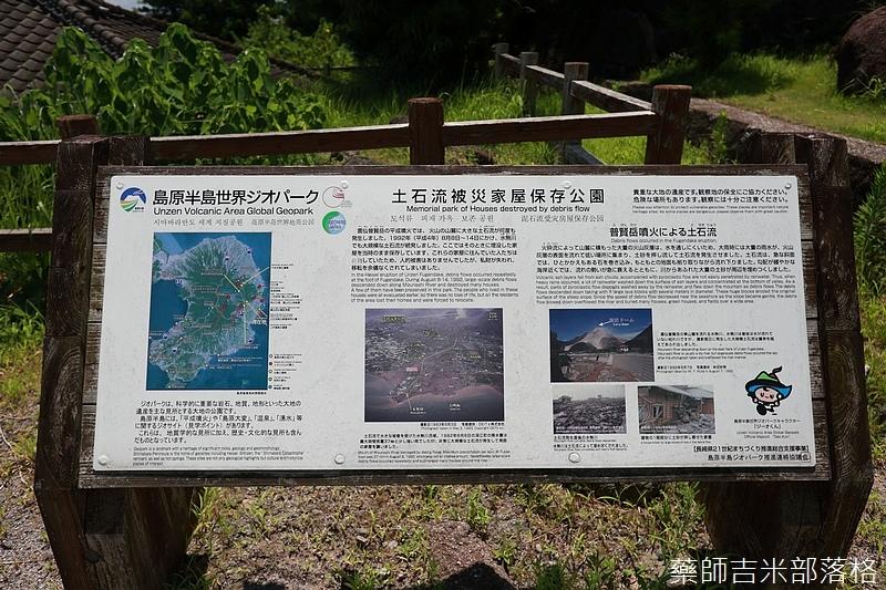 Kyushu_160722_0569.jpg