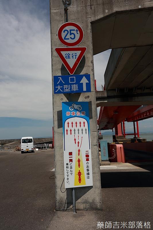 Kyushu_160722_0578.jpg