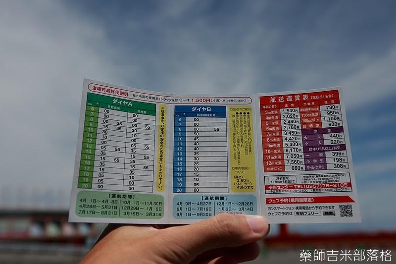 Kyushu_160722_0587.jpg