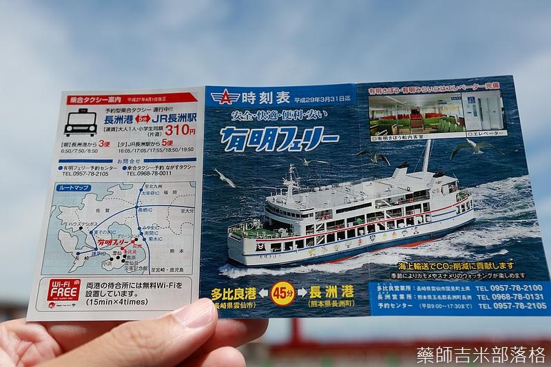 Kyushu_160722_0589.jpg