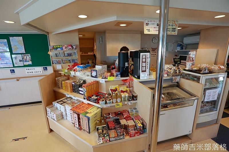 Kyushu_160722_0606.jpg