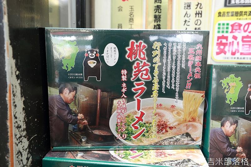 Kyushu_160722_0660.jpg