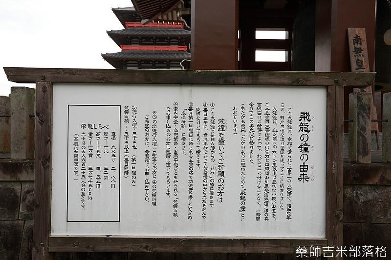 Kyushu_160722_0784.jpg