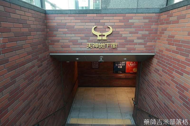 Kyushu_160723_0015.jpg