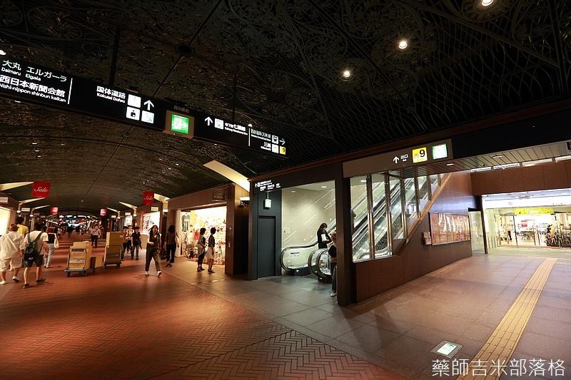 Kyushu_160723_0020.jpg