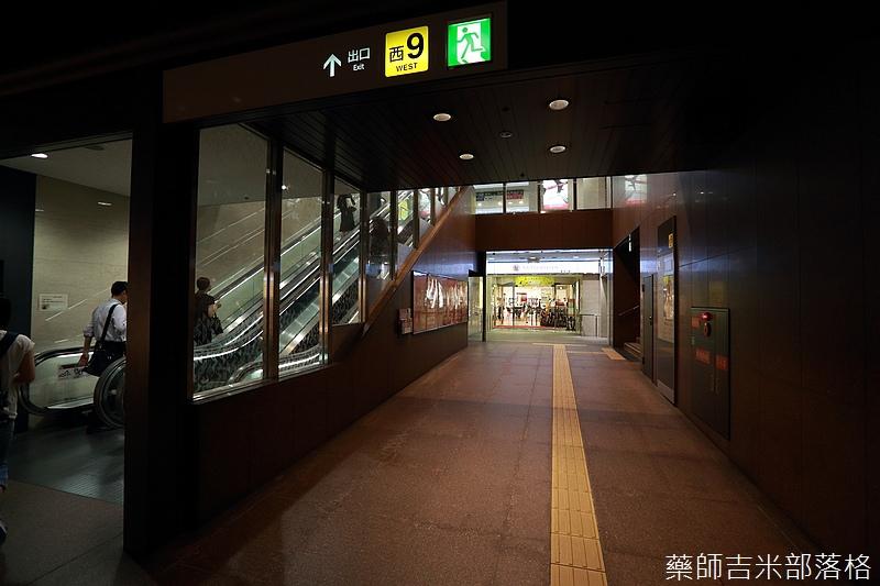 Kyushu_160723_0022.jpg