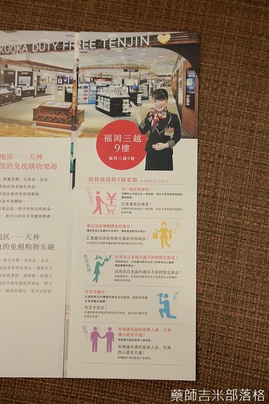 Kyushu_160723_0029.jpg