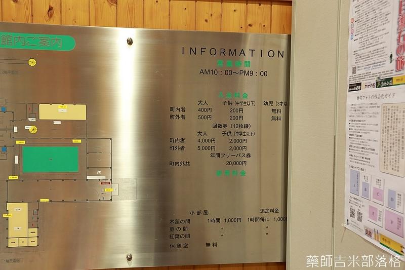 Kyushu_160722_1020.jpg