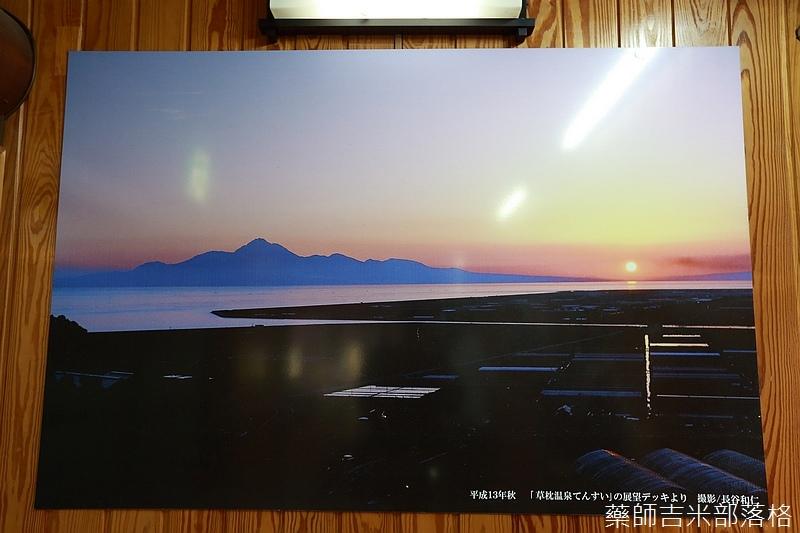 Kyushu_160722_1034.jpg
