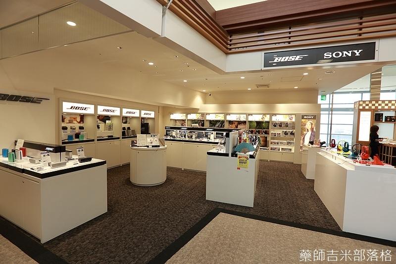 Kyushu_160723_0213.jpg