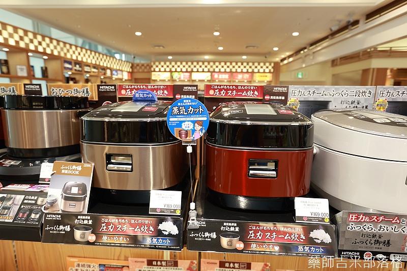 Kyushu_160723_0259.jpg