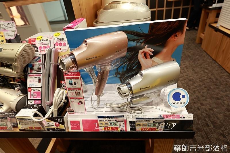 Kyushu_160723_0264.jpg