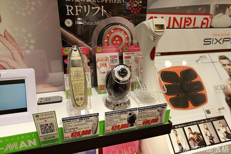 Kyushu_160723_0265.jpg