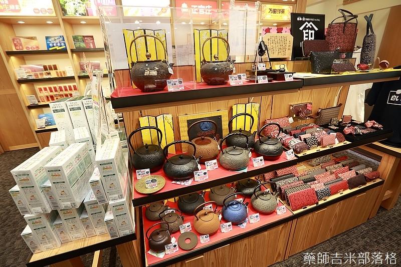 Kyushu_160723_0268.jpg