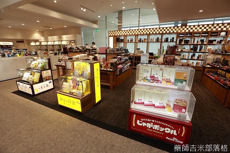 Kyushu_160723_0293.jpg