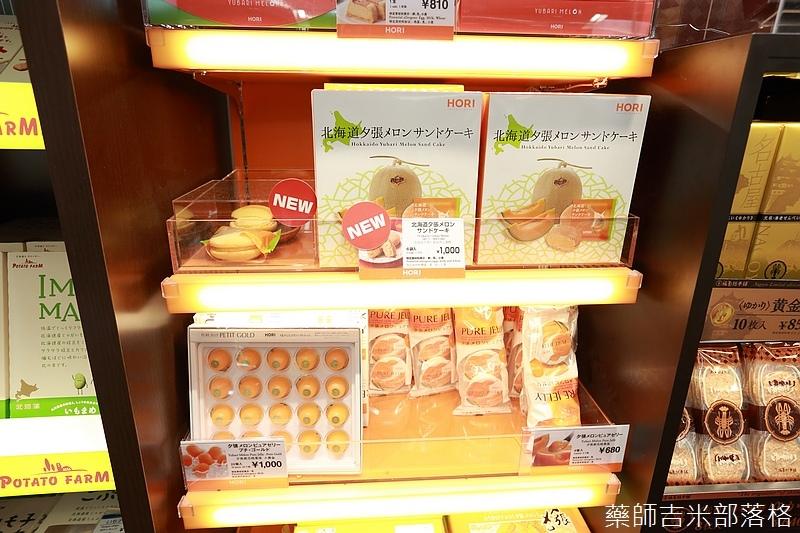 Kyushu_160723_0529.jpg