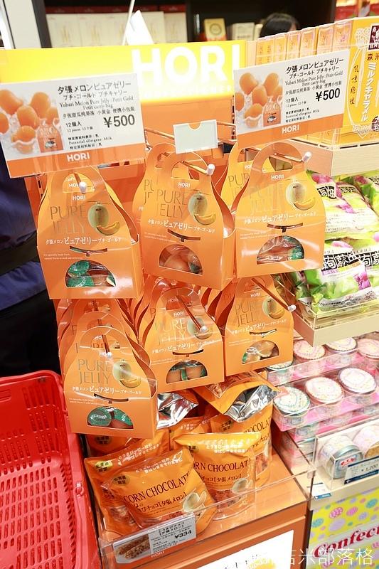 Kyushu_160723_0552.jpg