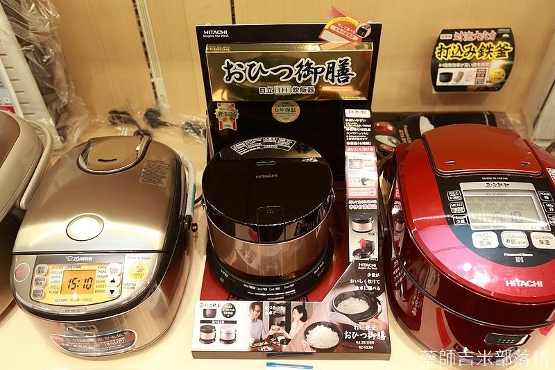 Kyushu_160723_0612.jpg