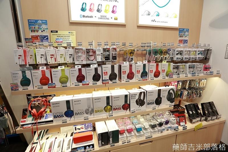 Kyushu_160723_0613.jpg