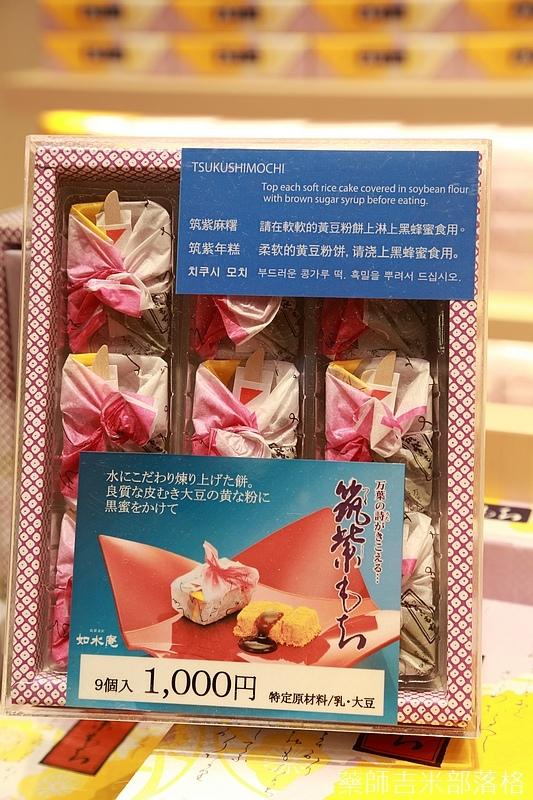 Kyushu_160723_0649.jpg