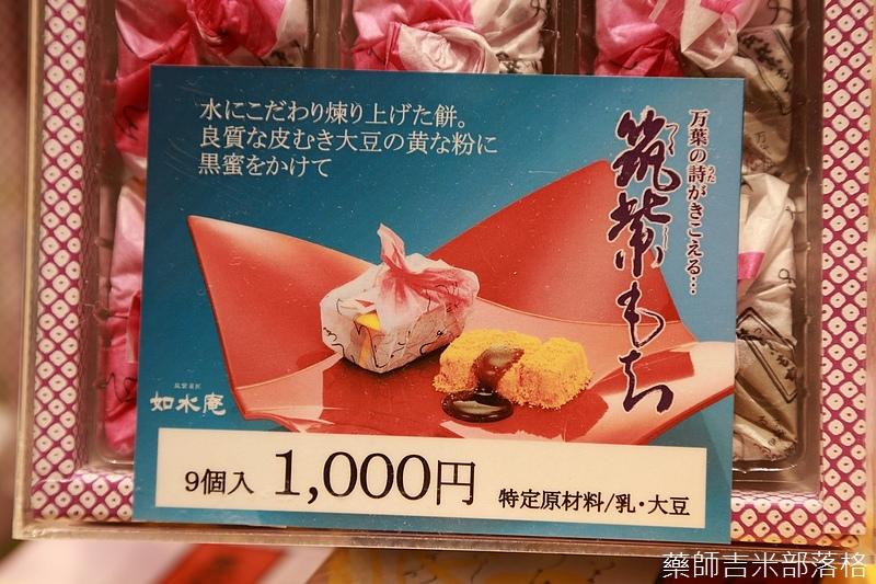 Kyushu_160723_0650.jpg