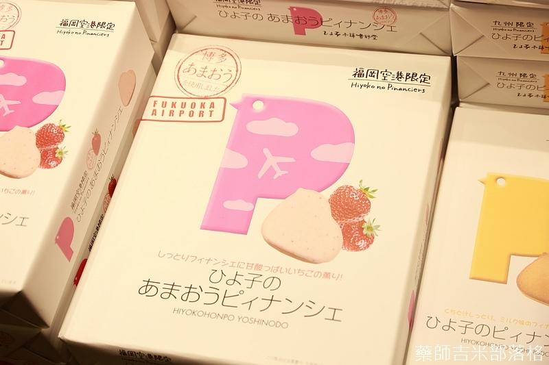 Kyushu_160723_0655.jpg