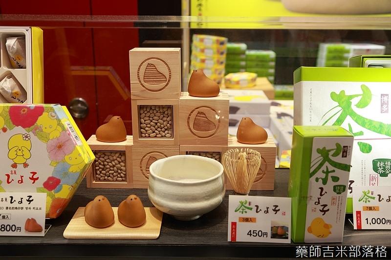 Kyushu_160723_0657.jpg