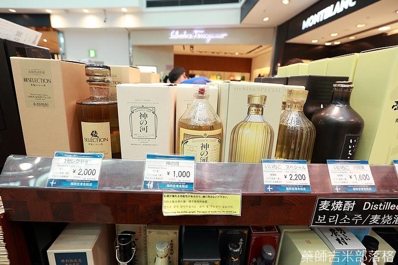 Kyushu_160723_0692.jpg