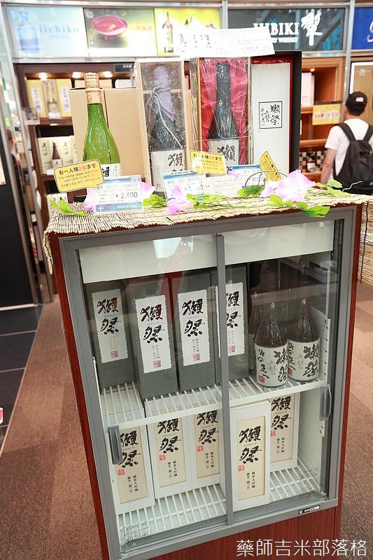Kyushu_160723_0694.jpg