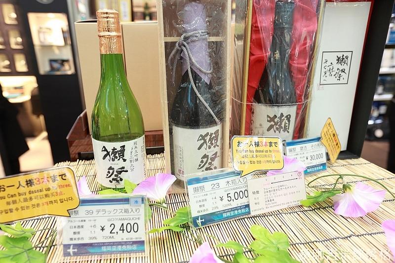Kyushu_160723_0695.jpg