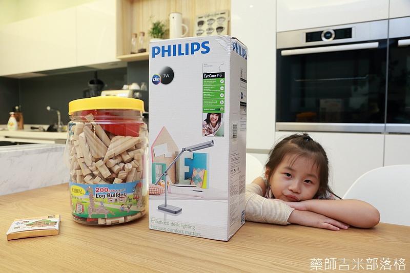 Philips_Led_010.jpg