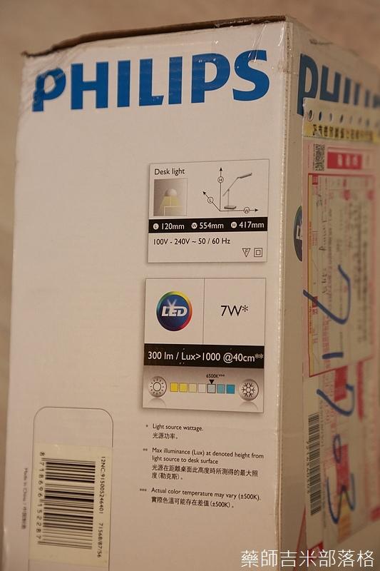 Philips_Led_143.jpg