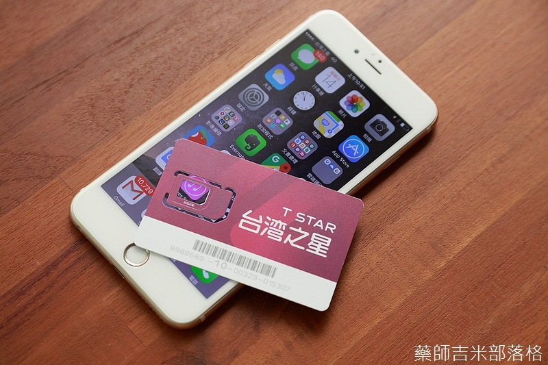 T_Star_1608_006.jpg