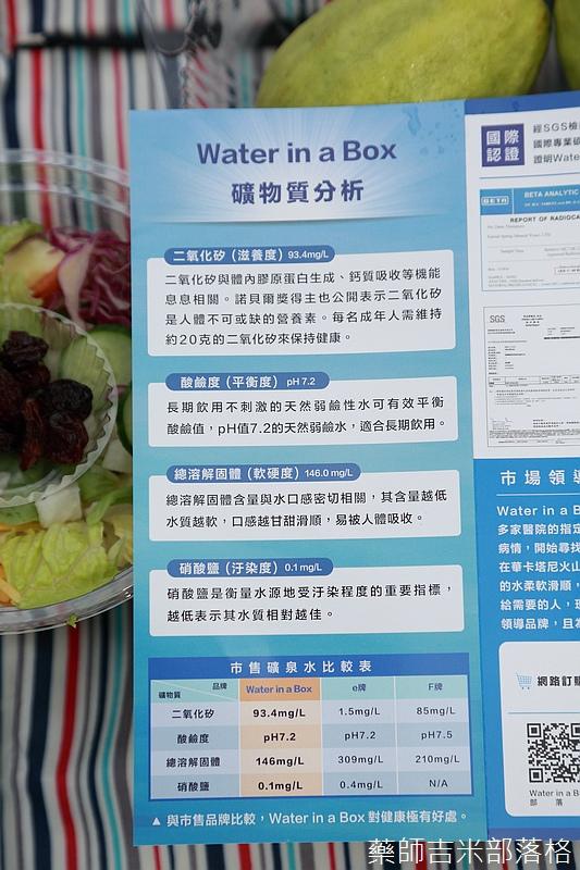 Water_in_a_Box_059.jpg