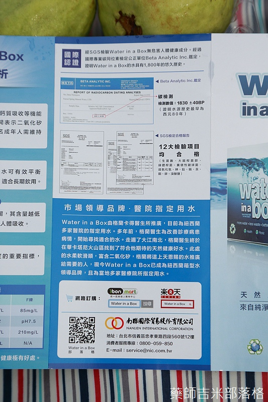 Water_in_a_Box_060.jpg