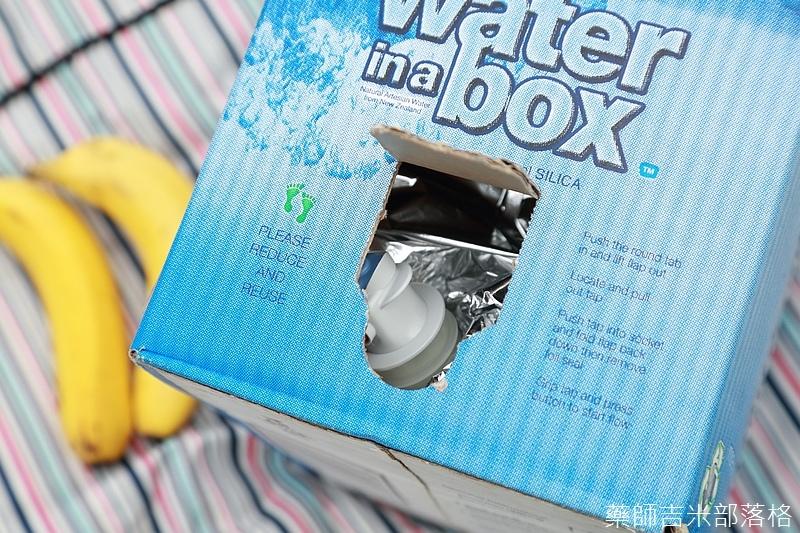 Water_in_a_Box_067.jpg