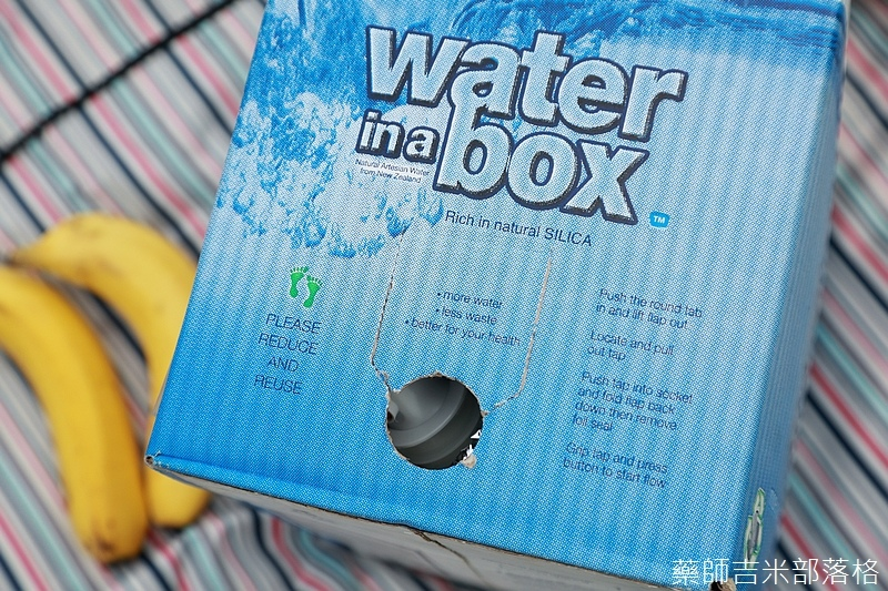 Water_in_a_Box_069.jpg